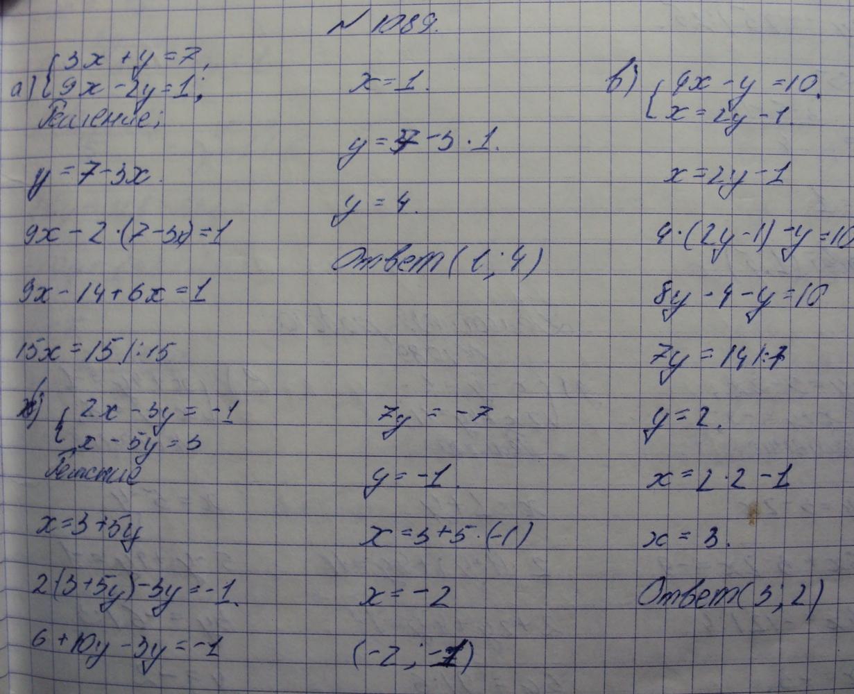 Гдз по алгебре 7 класса номер 1089
