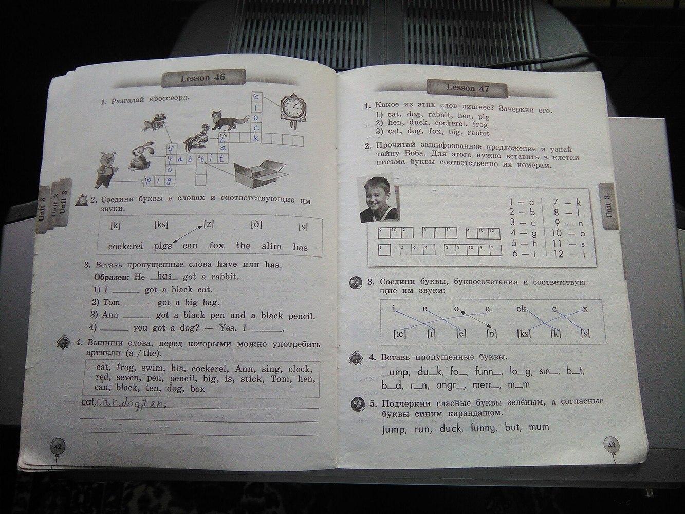 английский язык страница 45