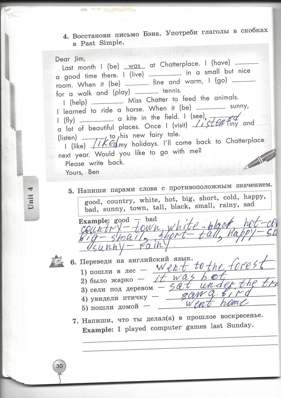английский 4 класс биболетова страница 8