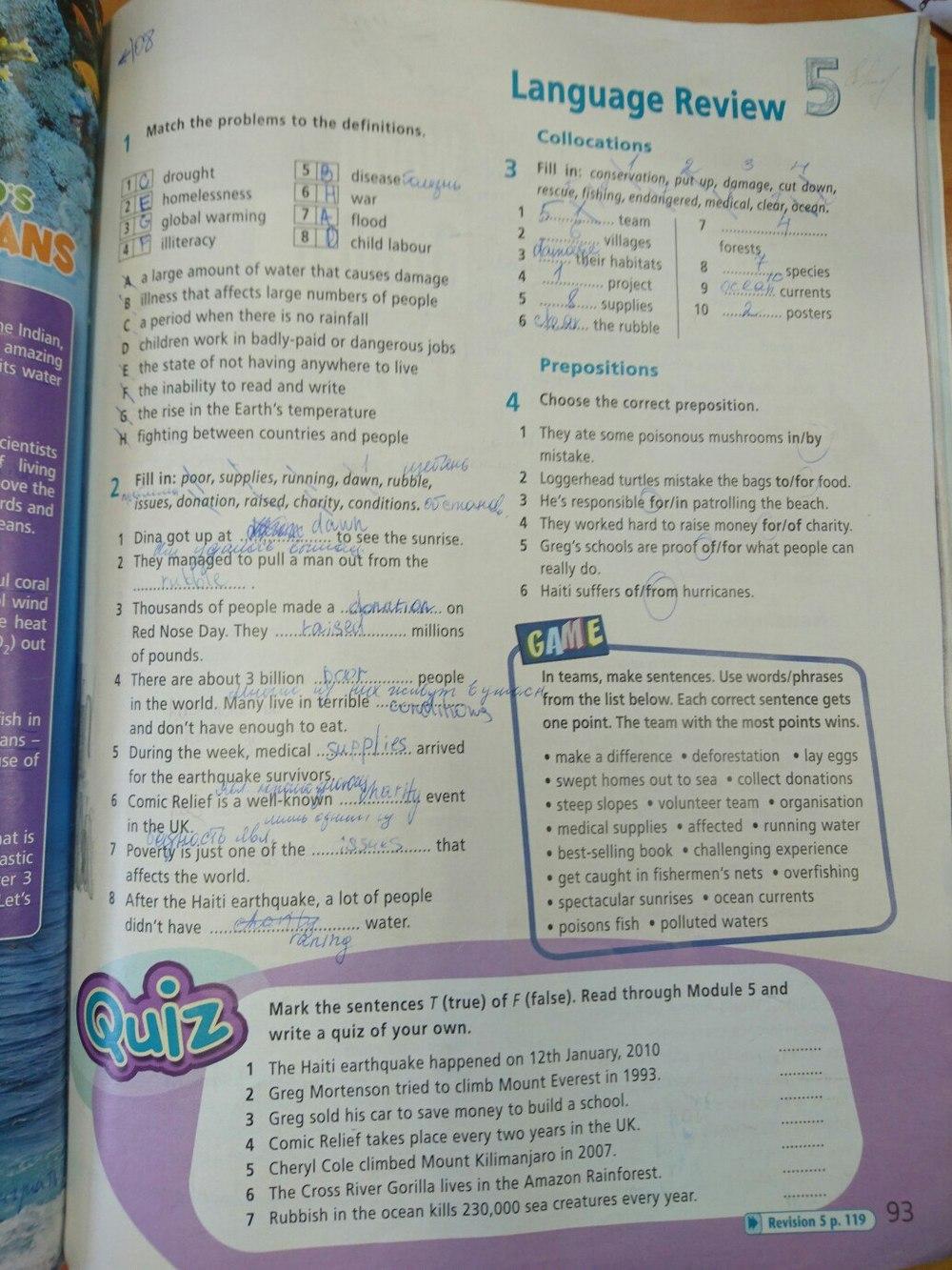 гдз starlight 9 класс workbook
