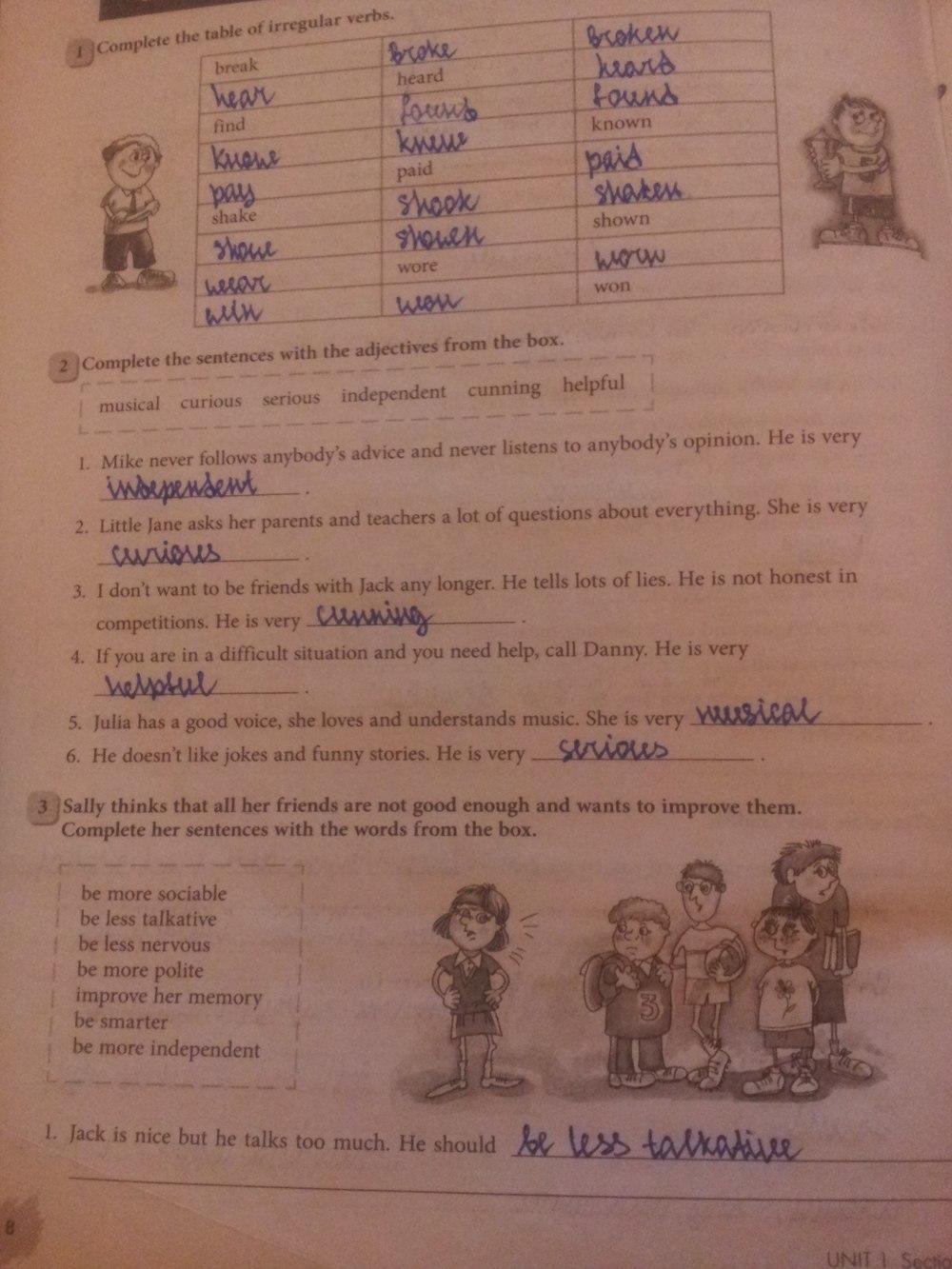 Учебник по физике класс перышкин читать онлайн