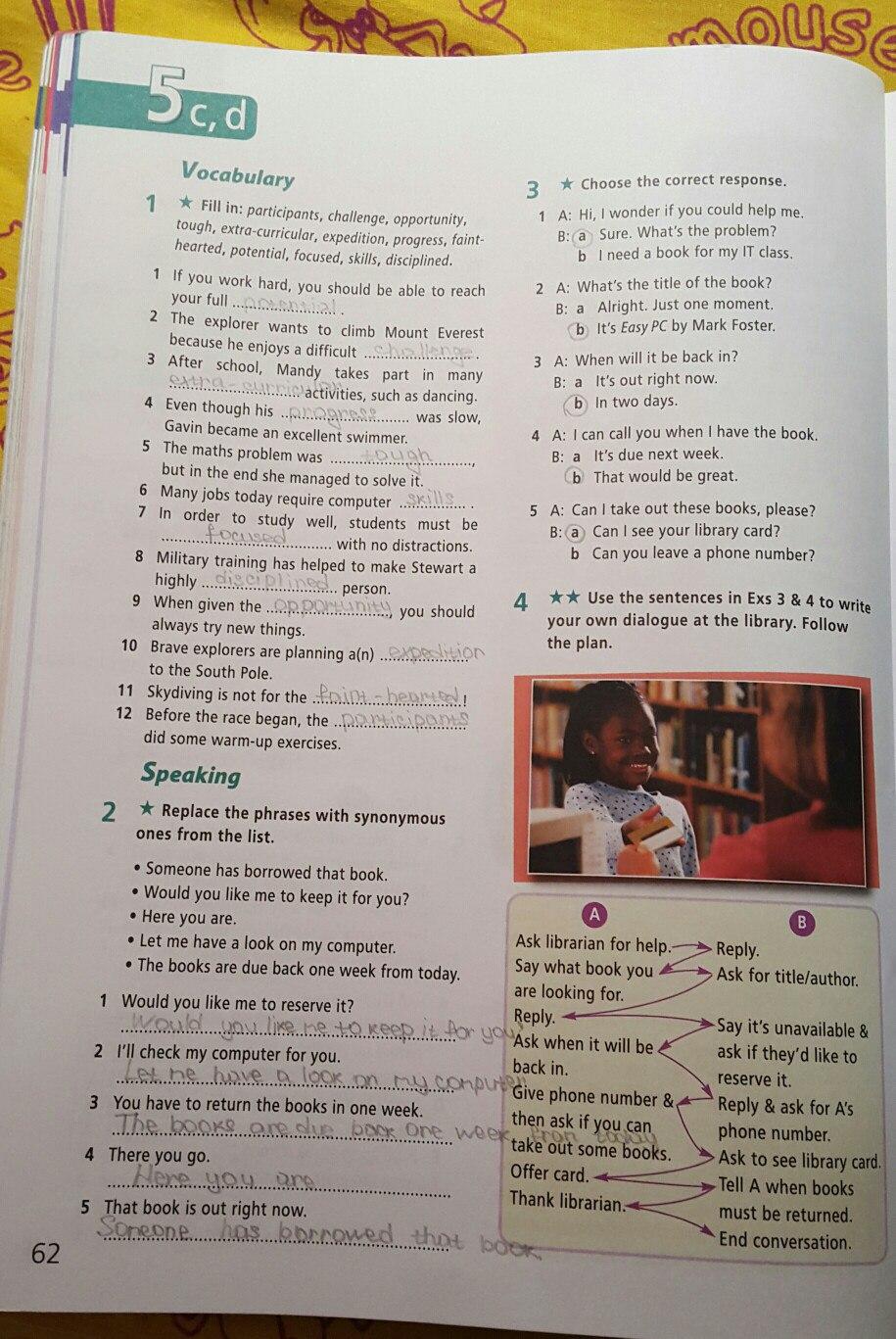 гдз workbook 8 класс starlight