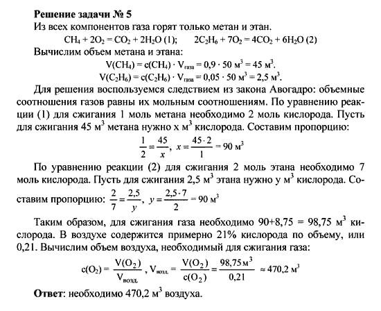 системы счисления задачи с решениями