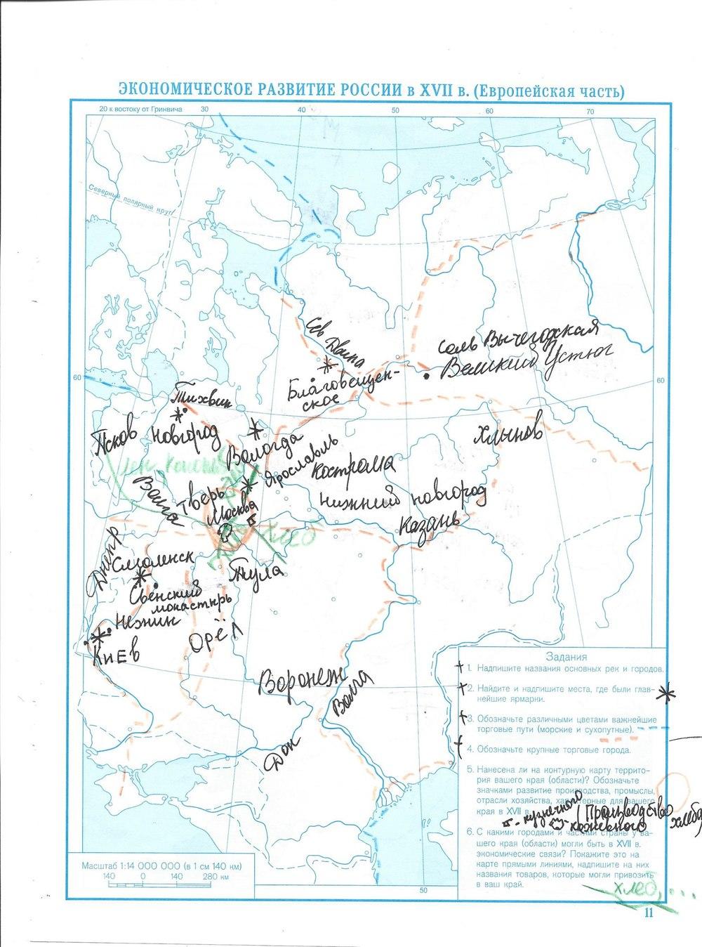 карт россии истории контурных по решебник