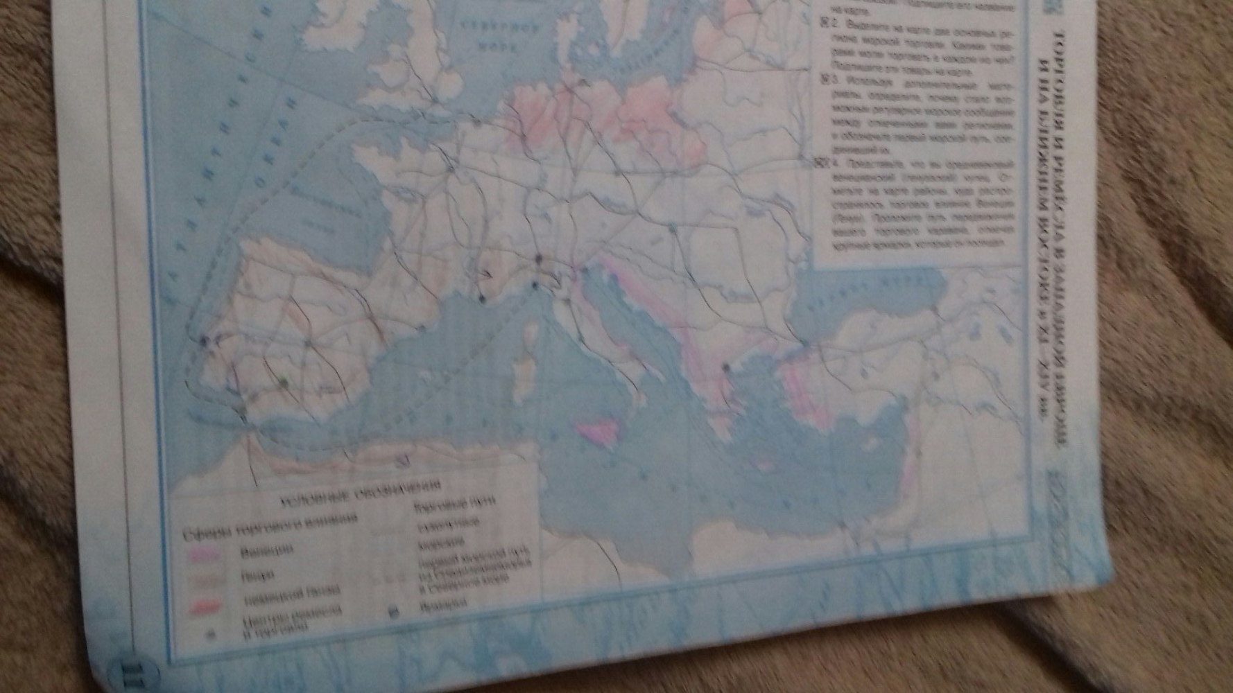 Гдз по истории россии 8 класс контурные карты арсентьев