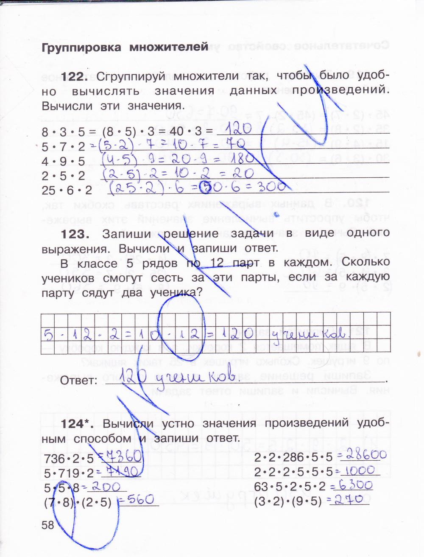 Решение задач по математике чекин 3 класс решение задач на время скорость расстояние