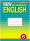 ГДЗ рабочая тетрадь по английскому языку 6 класс Деревянко