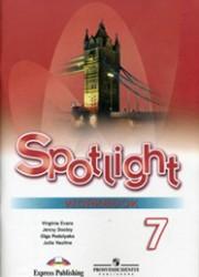 ГДЗ рабочая тетрадь по английскому языку 7 класс Ваулина Spotlight