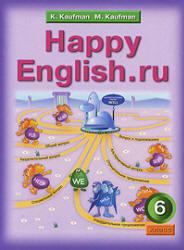 Angliyskiy yaz. 6kl. k uch. Kaufman K.I._2014 -288s-1