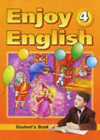 ГДЗ решебник и рабочая тетрадь по английскому языку 4 класс Биболетова