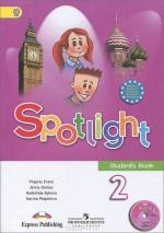 ГДЗ решебник по английскому языку 2 класс Быкова Spotlight