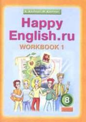 ГДЗ рабочая тетрадь по английскому языку 8 класс Кауфман
