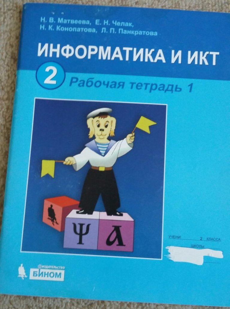 Все Решебники Ко Всем Учебникам Онлайн