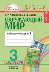 RT-3kl-Obl-1ch_2012.indd