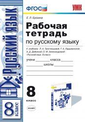 377_06675_0.eps