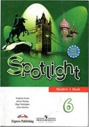 ГДЗ решебник по английскому языку 6 класс Ваулина Spotlight